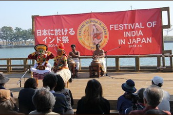 15. Fesrtival of India Japan